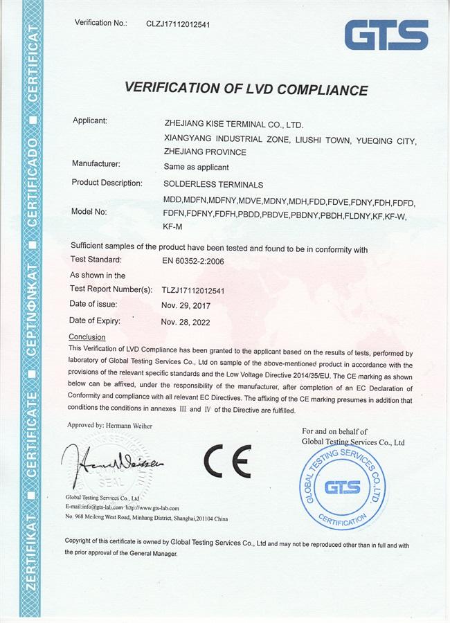 CE CLZJ17112012541